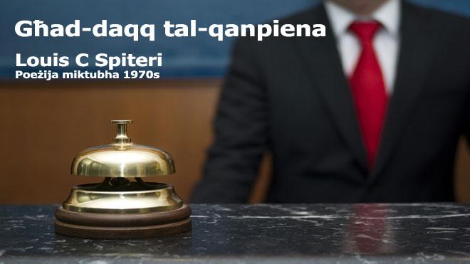 Għad-daqq tal-qanpiena