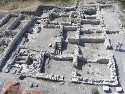 arkeologija